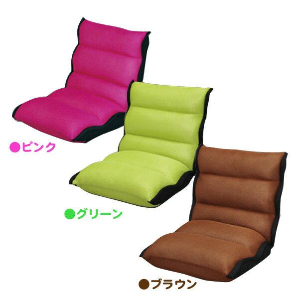 フロアチェア ソファ ZCM-1 送料無料ブラウン グリーン ピンク 座椅子 座いす 座イス リクライニング 1人掛けソファー チェア 低反発 ウレタン アイリスオーヤマ[cpir]