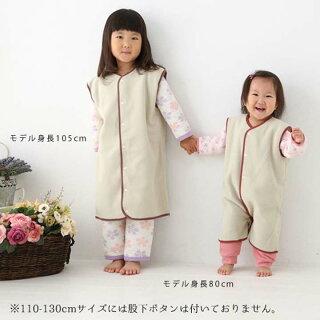 【着る毛布子供マイクロファイバーフリース節電対策寝具リルイベイビーマイクロフリースキッズスリーパー110-130cmクリアグローブ】
