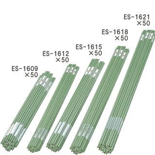 【送料無料】園芸支柱(大量セット)ES1618×50グリーン