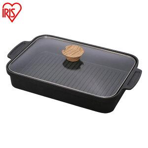 スキレットコートグリルパン SKL-G送料無料 グリルパン グリル スキレットパン スキレット IH IH対応 オーブン ロースター フタ付き スクエア 魚焼き グリル 焼き肉 アイリスオーヤマ