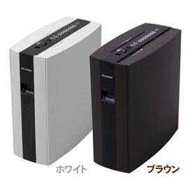 シュレッダー アイリスオーヤマ 事務用品 オフィス 書類 破棄 整理 大掃除送料無料 細密シュレッダー PS5HMSD ホワイト ブラウン