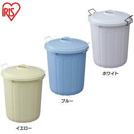 ソフトペール 45L PE-45L 全3色 アイリスオーヤマ送料無料 ゴミ箱 ごみ箱 ペール カラフル パステル かわいい《★在OS》[cpir]