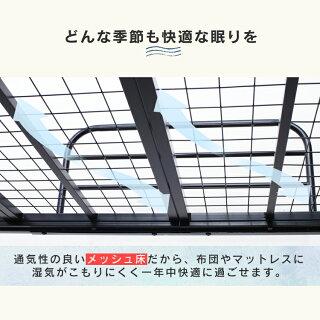 ロフトベッド子供LXLB-01送料無料ロフトベットハイタイプシングルベッドはしご付きはしごハシゴパイプベットシングル一人暮らしワンルーム新生活子供部屋こどもキッズ省スペースブラックホワイト【D】