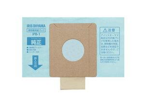 紙パック式クリーナー用純正紙パック(5枚入) IPB-1 アイリスオーヤマ 送料無料 掃除機 紙パック式 紙パック 新生活