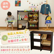 https://image.rakuten.co.jp/kyarahouse/cabinet/kyaralllji/7064915-hs_l5.jpg