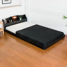 棚付フロアベッド ダブル フレーム 320-25-D送料無料 ベッド ベット 収納付き ベッドフレーム 日本製 国産 化粧板 照明付き ライト 明かり ブラック ブラウン【D】《★在OS》