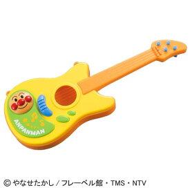 【取寄品】アンパンマン うちの子天才 ギター アガツマ 【それゆけアンパンマン 知育玩具 ベビー キッズ おもちゃ 幼児】【TC】【★SA10】