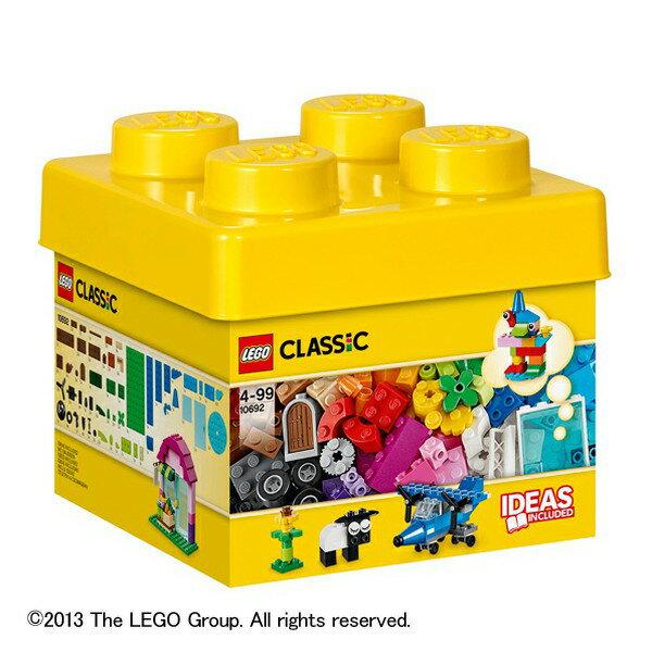 送料無料 レゴ クラシック 10692 黄色のアイディアボックス ベーシック LEGO レゴブロック 知育玩具 子供 男の子 女の子 指先の発達 積み木 つみき プレゼント 【TC】【16継続】【取寄品】