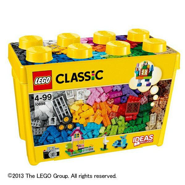 レゴ クラシック 10698 黄色のアイディアボックス <スペシャル> LEGO 送料無料 取寄品 レゴブロック 知育玩具 子供 男の子 女の子 指先の発達 積み木 つみき おもちゃ クリスマス プレゼント ギフト 【TC】