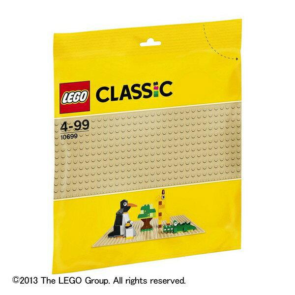 レゴ クラシック 10699 基礎版 ベージュ LEGO レゴブロック 知育玩具 子供 男の子 女の子 指先の発達 積み木 つみき プレゼント 【TC】【取寄品】
