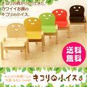 椅子 木製 子供用 キコリの小椅子 送料無料 きこりの子椅子 木製チェア いす イス 木製ミニチェア キコリの小イス キコリのコイス 子供用 MW-KK ナチュラル レッド ブラウン グリーン イエロ