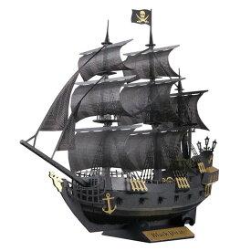 ペーパーナノ PN-124 海賊船 ペーパークラフト ホビー 紙細工 パズル 知育 Black Pirate Ship 大人向けホビー クラフトペーパー カワダ 【TC】 【取寄品】