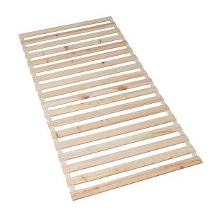 すのこベッド 簀子 簀子マット ロール式 シングル送料無料 檜 ひのき 檜すのこベッド すのこベッド ひのき すのこマット マット ロール ロールタイプ 抗菌 消臭効果 湿気対策 湿気 敷くだけ