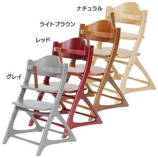 椅子ベビーチェアイス子供用椅子イスイス椅子マテルナガード3001(株)大和屋