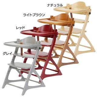 椅子ベビーチェアイス子供用椅子イスイス椅子マテルナテーブル&ガード3501(株)大和屋
