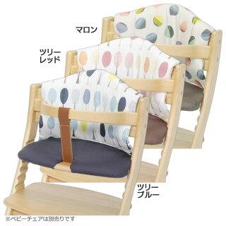 椅子座布団イス用子供用椅子イス用イス用椅子マテルナチェアクッション(株)大和屋