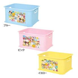 ディズニー ツムツム BOX 収納ボックス スタッキングボックス 収納 おかたづけ 錦化成 ブルー・ピンク・イエロー【D】【Disneyzone】《★在OS》