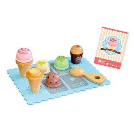 はじめてのままごと アイスクリームセット G05-1170送料無料 女の子向け お菓子 おままごと おもちゃ ディンギー 人気 おもちゃウッディプッディ 木のおもちゃ ごっこあそび 【TC】【★SA10】