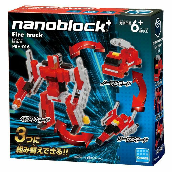 nanoblock+ 消防車 PBH-016ナノブロック nanoblock 消防車 おもちゃ カワダ ナノブロックプラス【TC】【PN】