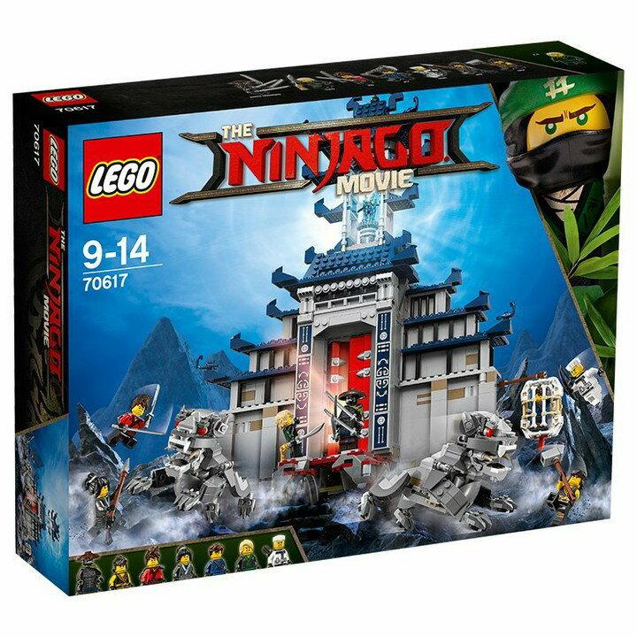 レゴジャパン ニンジャゴー 究極の最終兵器神殿 70617送料無料 LEGO ブロック 男の子 おもちゃ レゴジャパン 【D】 キャラ《★在OS》