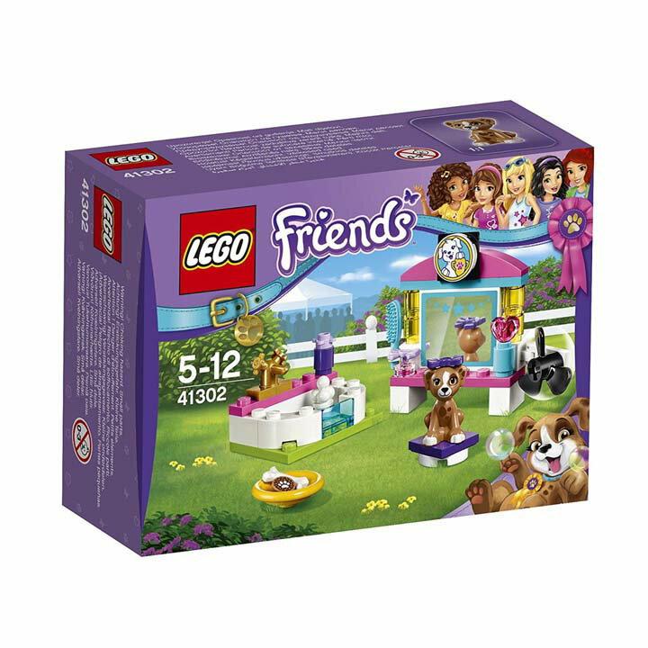 レゴ フレンズ 子犬のトリミングサロン 41302玩具 組立ブロック 遊び LEGO レゴジャパン 【TC】