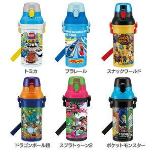 食洗機対応直飲みプラワンタッチボトル480ml PSB5SAN水筒 マグボトル すいとう ダイレクト キャラクター スケーター【D】