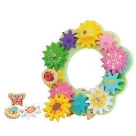 くるくるギア RINGのはな 送料無料 おもちゃ 知育玩具 知育 玩具 1.5歳〜 リングのはな ギア ディンギー クリスマス プレゼント ギフト 【D】