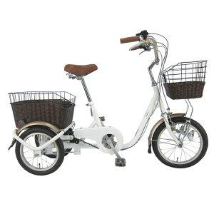 SWING CHARLIE ロータイプ 三輪自転車G ホワイト MG-TRE16G送料無料 自転車 三輪 小回り スイングチャーリー 前後カゴ MIMUGO おでかけ 買い物 白 ミムゴ 【TD】【B】 【代引不可】