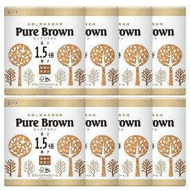 [8個セット]ピュアブラウン(再生紙) 107mm×37.5m 8R ダブル ブラウン 2763トイレットペーパー 未晒し 無香料 無漂白 香り付き 再生紙 1.5倍巻き PureBrown 8パック 丸富製紙 【D】