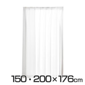 トリコレース カーテン 幅150cm・200cm×丈176cm 1枚 ホワイト UV加工あり ミラー加工あり 遮熱性あり 洗濯可 ホワイト 幅150×丈176 幅200×丈176【D】
