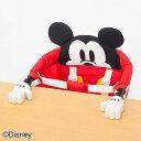 ベビーチェア キャンピングホルダー 洗えるシート ミッキーマウス 58208 送料無料 赤 5ヶ月〜36ヶ月 ミッキー キャラクター 肩ベルト 外出 帰省 キャラクター ディズニー 赤ちゃん用 食事