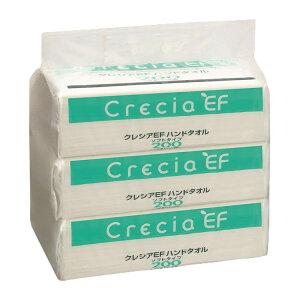 クレシア EFハンドタオル(ペーパータオル) ソフトタイプ 2枚重ね 200組(400枚)×3個パック クレシア EFハンドタオル ペーパータオル 紙タオル ペーパーハンドタオル 2枚重ね ソフトタイプ リ