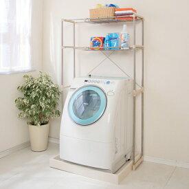【送料無料】ステンレスランドリーラック SLR-160 ベージュ アイリスオーヤマ 洗濯機収納 頑丈 通販 お洒落 おしゃれ 【0228ENET】 LDRK[cpir]