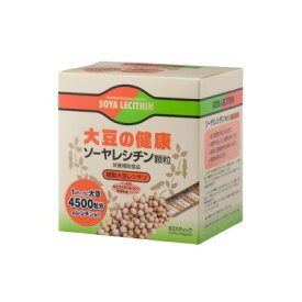 【あす楽対応】 大豆の健康 ソーヤレシチン 顆粒 60包 (300g) 【 大豆レシチン / リン脂質 / 健康食品 】【京都薬品ヘルスケア】 SOYA LECITHIN 【10P05Nov16】
