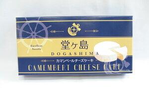 堂ヶ島 カマンベールチーズケーキ