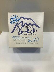 世界文化遺産富士山クランチ(青)