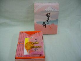 桜えびの舞(小)