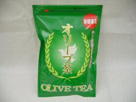 オリーブ茶