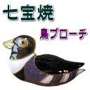 Bird-br-5832-1