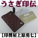 Inden card 01