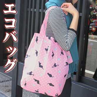 Japanese pattern eco bag ( folding ♪ eco compact and convenient )