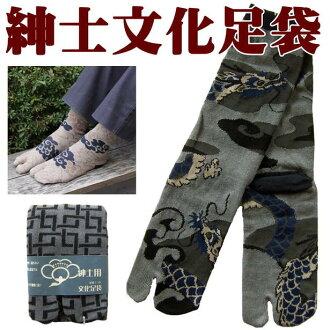 您可以选择从 24 不同 !日本模式布袜男士袜子 (运动鞋高度) 现在如果你买了 3 脚和 1 脚礼品 &!布袜 tabix そっくす 布,每次我咯咯的笑)