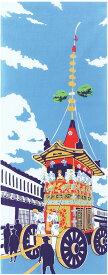 くろちく 日本手拭い 祇園祭
