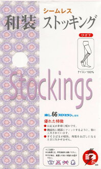 Japanese stockings (East Les 66 プロミラン use) «»