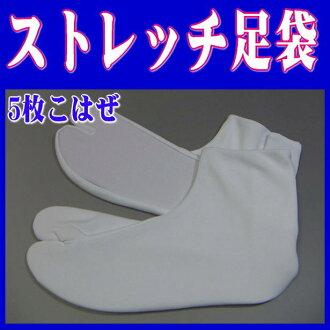 East Toray nylon tricot stretch tabi ( 5 fasten the clasps ) unisex, S, M and L, 2 L, 3 L, 4L(21.5cm ~ 28.0 cm )