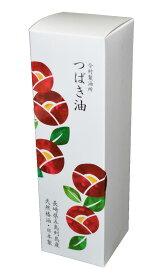 New 椿油(長崎・五島列島産) 純つばき油 100ml メール便不可です