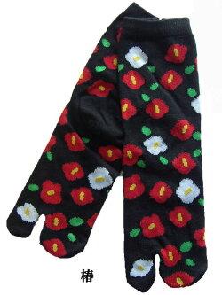 【京都くろちく】new文化足袋2和柄足袋くつ下