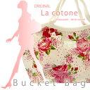 【LaCotone】コトネ琴音バケットバッグしっかり持ち手でちょっとしたお出かけにピッタリ♪コーティング加工で雨や汚れにも強い♪お揃いポーチ付 花柄 花 はな ハナ フラワー 手提げかばん カバン て