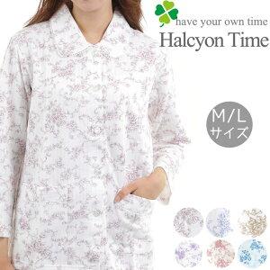 【Halcyon Time 12A】レディース パジャマ キルト 上下セット ルームウェア 春 秋 冬 長袖 ナイトウェア 花柄