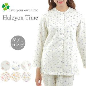 【Halcyon Time 14B】レディース パジャマ 裏起毛 上下セット ルームウェア 冬 長袖 ナイトウェア 花柄